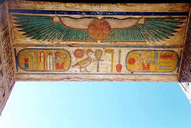 Winged Solar Disk of Egypt Sundisk