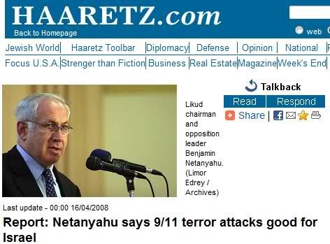 Tom Heneghan (Tom Heneghan's EXPLOSIVE Intelligence Briefing) | blog on Myspace Netanyahu911good4israel1