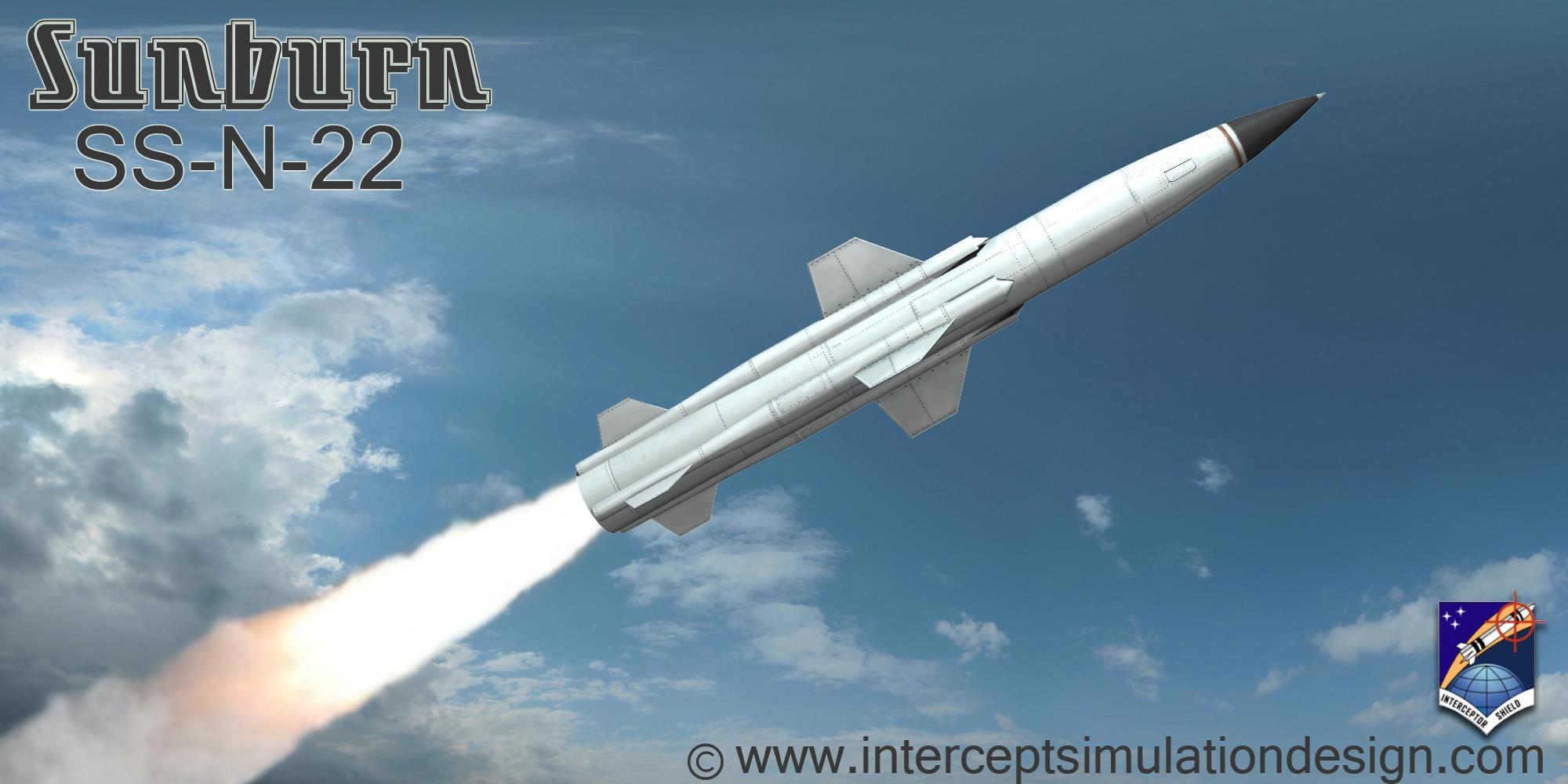 أحدث أنظمة الصواريخ المضادة للسفن في الترسانة العالمية  SS-N-22-sunburn
