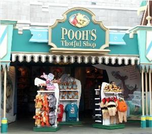 visite du Disney world magic Kingdom Pooh6