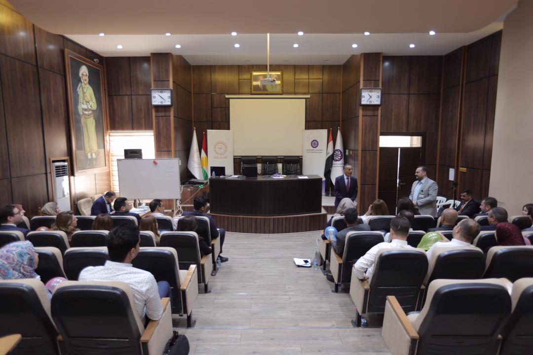 Banking Branch Management Course in Erbil 706