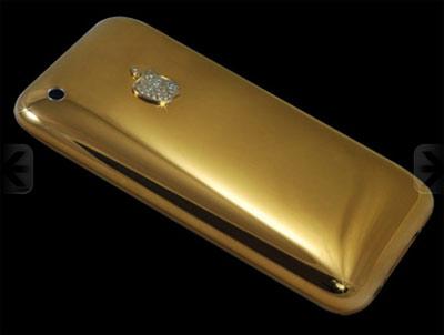 sony ericson-iskin-iphone-siemens Iphone-3G-en-or-2