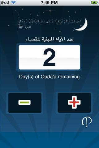 | تطبيَقآت منَ تجميعيَ لـ [ حآرهِ مصَمم ] Free Qadhaa