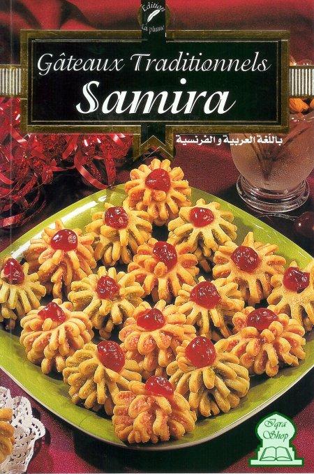 كتــاب للحلويــات التقليديــة الجزائريــــــــــة Liv-041207-13