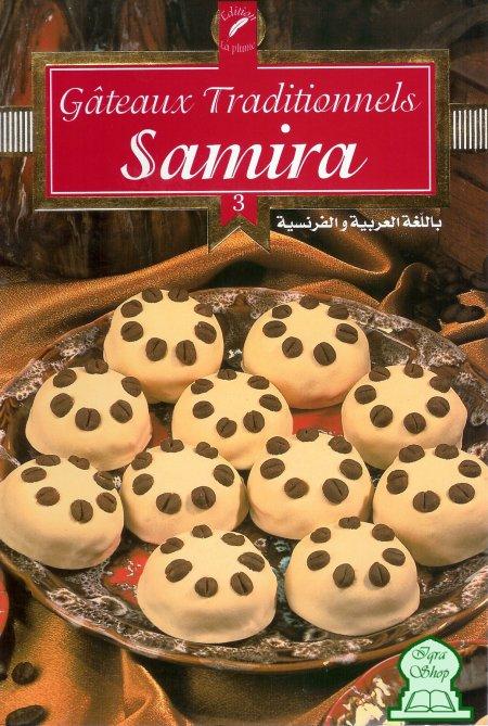 تحميل جميع كتب سميرة للطبخ  Liv-041207-19