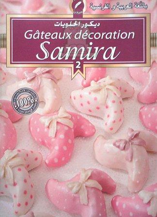 تحميل جميع كتب سميرة للطبخ  Samira-2--Gateaux-decoration