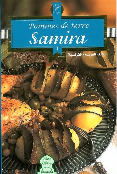 تحميل جميع كتب سميرة للطبخ  Liv-060420-1