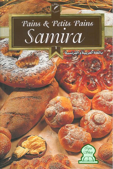 تحميل جميع كتب سميرة للطبخ  Liv-060420-4-1