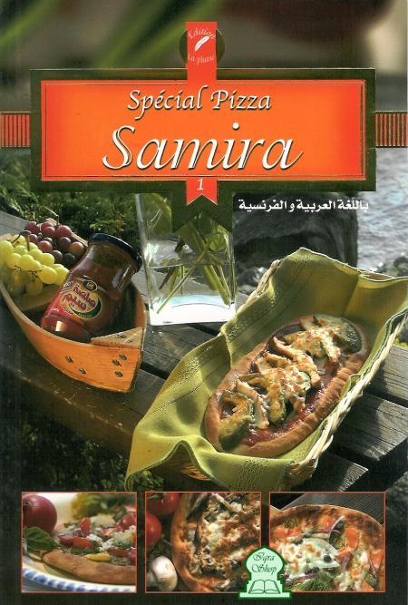 تحميل جميع كتب سميرة للطبخ  Liv-060421-3-1