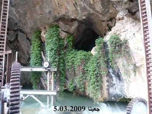 مغارة جعيتا لؤلؤة السياحة في لبنان Image00017