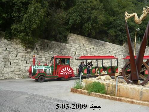 مغارة جعيتا لؤلؤة السياحة في لبنان Image00020