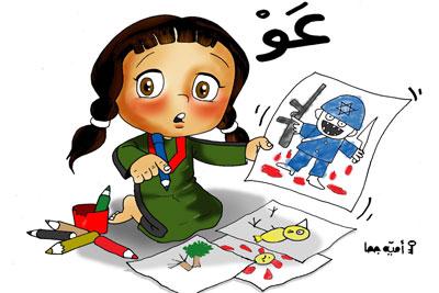 كاريكاتر فلسطيني.... Omayya_Joha_Palestine14