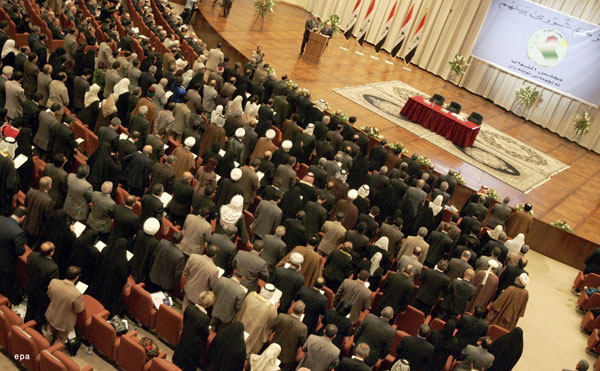 Learn about the 2019 budget - Page 2 Iraqi-parliament1