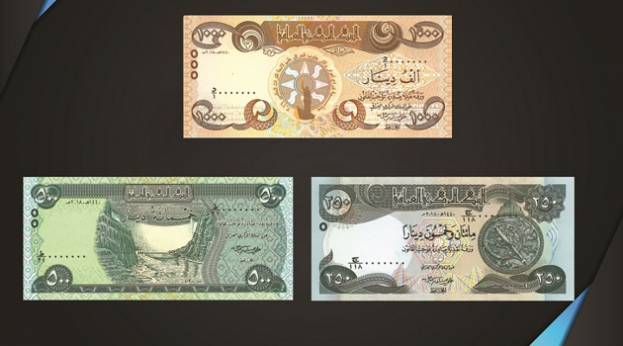 Learn about Parliament's vision of institutionalizing and fighting corruption - Page 2 Iraqi-dinars-CBI-623x346