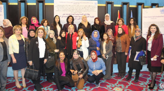 Women's Advisory Group on Reconciliation and Politics in Iraq inaugurated today in Baghdad ScreenHunter-3648-623x346