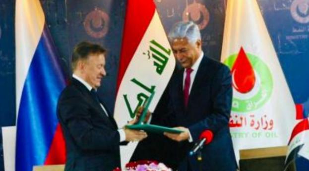 Sanctioned Russian Firm may Develop Iraq's Block 17 ScreenHunter-4612-623x346