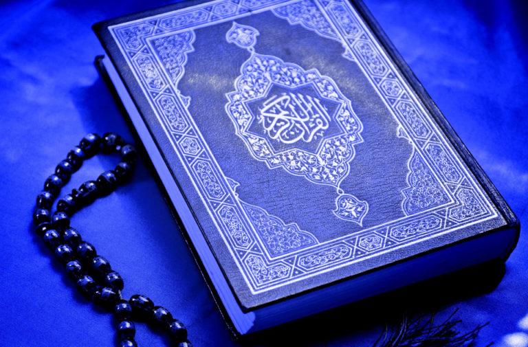 Снятие порчи по Корану 039-Living-in-The-Shade-of-The-Qur%E2%80%99an-1439-768x505
