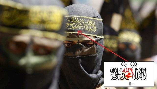 Le nombre de la bete 666 et l'islam Islam-666