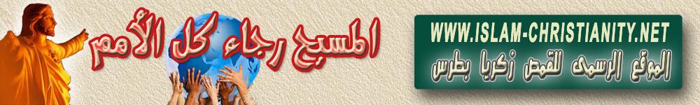 PureBlood 1 Stripping Islam - البوابة Banner
