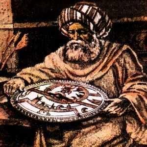 Trigonometria ekziston falë namazit të ikindisë Al-battani_1369225505