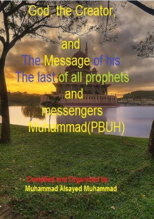 God, the Creator Allah-creator-and-prophet-pbuh-message_eng
