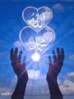 Video Ilahije Allahm10