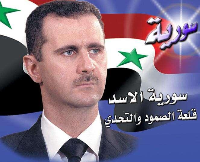 بشار الاسد  الرئيس السوري بشار الاسد قصة بشار الأسد N00235014-b