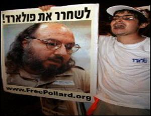 أمريكا تطلق سراح الجاسوس الصهيوني بولارد بعد سجنه 30 سنة ! 1_201115_16685