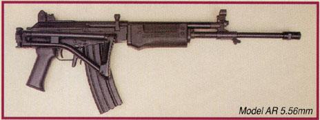 Armes de fabrication Israelienne Galilar_b