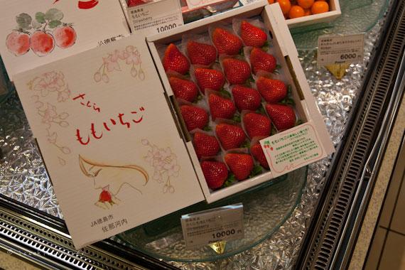 Les fruits , produits de luxe au Japon Fraises_japon