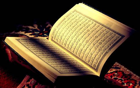 Islàm, una religione che fa paura. L_corano