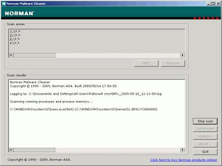 Norman Malware Cleaner v.2012.02.14 - бесплатная утилита для удаления различных видов вредоносного ПО Norman