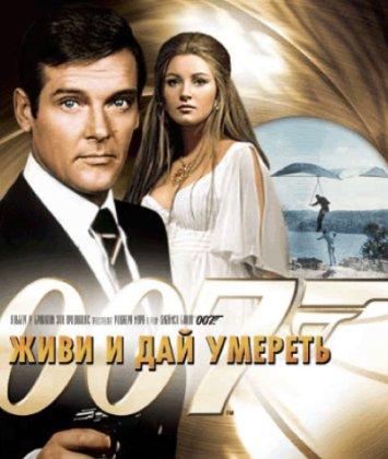 Джейн Сеймур/Jane Seymour Bd-bond_4