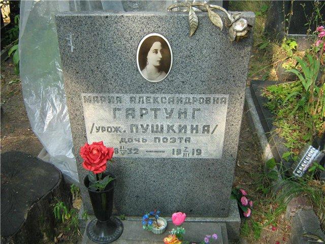 Жизнь и смерть Марии Гартунг, дочери Александра Пушкина Eddedf65f9131f1828bb555151755c4d
