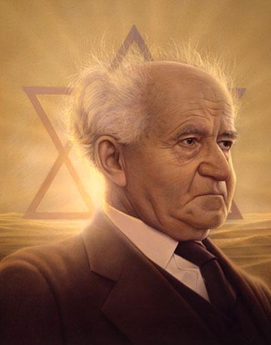 israel Fille aînée de l'athéisme David-Ben-Gurion
