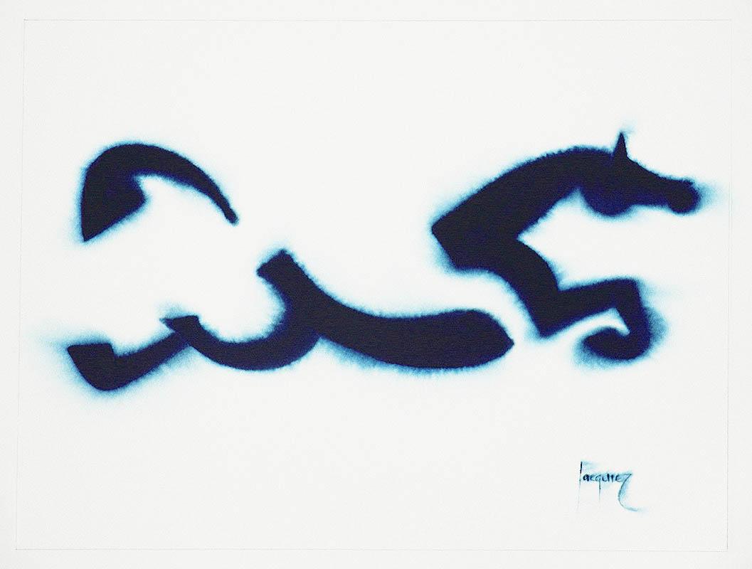 Alpha & Oméga - Tome 4 : Entre chien et loup de Patricia Briggs Calligraphie--Cheval-arabe