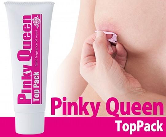 Japón, ese gran país - Página 2 Pinky-queen-top-pack-nipple-powder-1