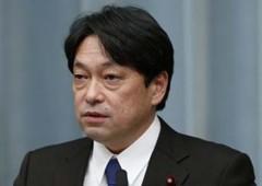 Les relations sino-japonaises sont sur une pente dangereuse Onoderadec-240x170