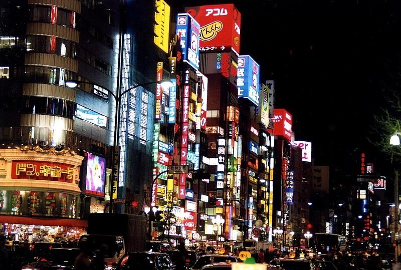 Vacances a Tokyo !!! Tokyo-japon-voyage