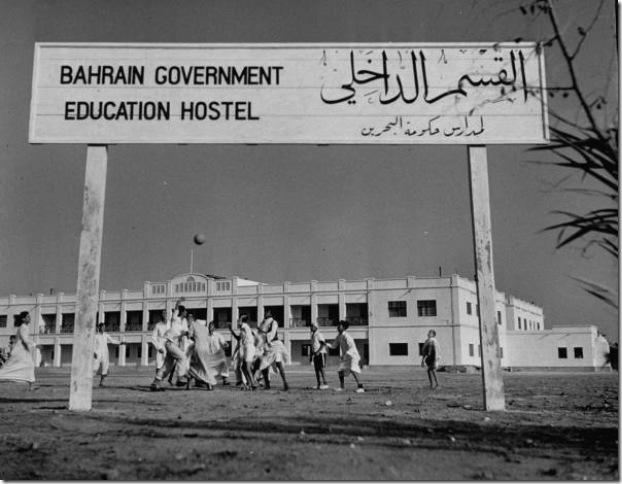 صور نادرة للبحرين مجلة LIFE Thumb53