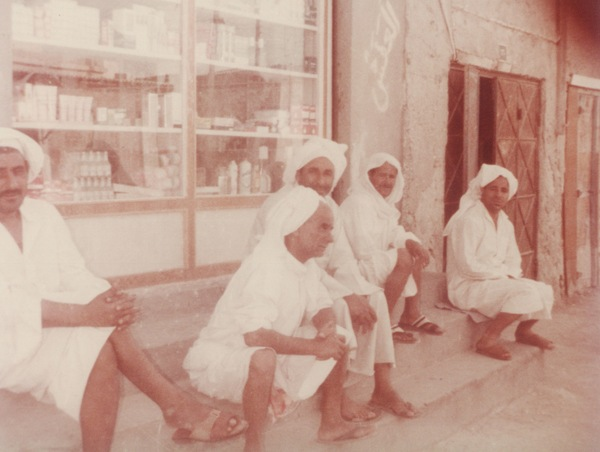 شوفوا البحرين قديما 85744565
