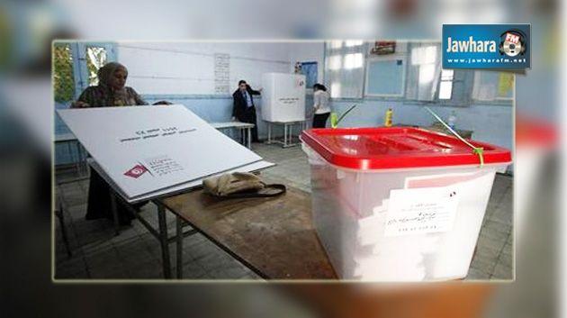 Monastir : L'IRIE enregistre plusieurs infractions Monastir-lirie-enregistre-plusieurs-infractions