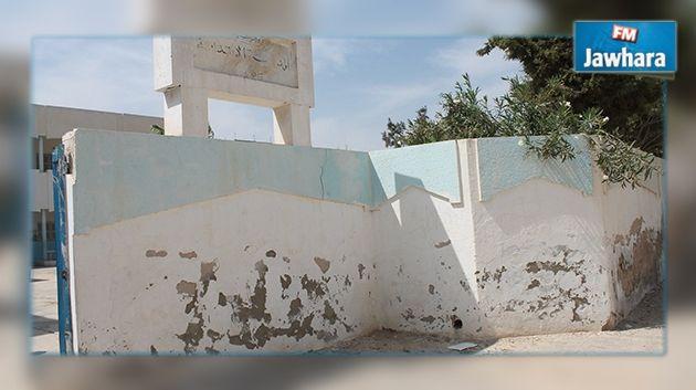 Monastir: En photo, la situation catastrophique d'une école primaire Monastir-en-photo-la-situation-catastrophique-d-une-ecole-primaire