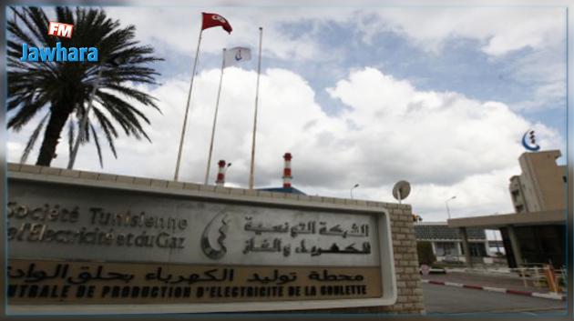 Monastir : Paralysie totale de la ville à cause d'une panne d'électricité  Monastir-paralysie-totale-de-la-ville-a-cause-d-une-panne-d-electricite