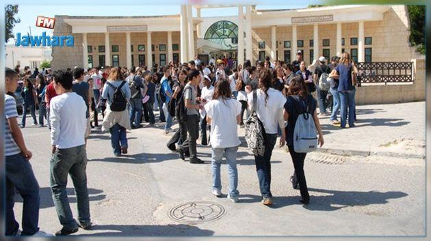 Grève des enseignants du secondaire à Sousse et Monastir : Le point sur la situation Greve-des-enseignants-du-secondaire-a-sousse-et-monastir-le-point-sur-la-situation