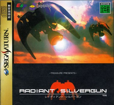 Les plus belles jaquettes du jeu vidéo - Page 5 Radiant_Silvergun_1998_Treasure_ESP_Saturn