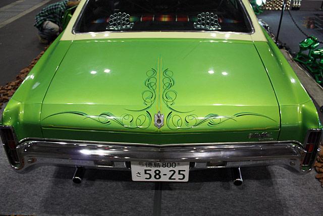 Check this out!!! Osaka_14