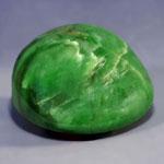 Каталог минералов и месторождения 175935220605