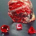 Каталог минералов и месторождения Rubin