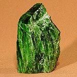 Каталог минералов и месторождения Diopsid04
